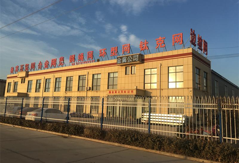 河北鑫金冀丝网制造有限公司